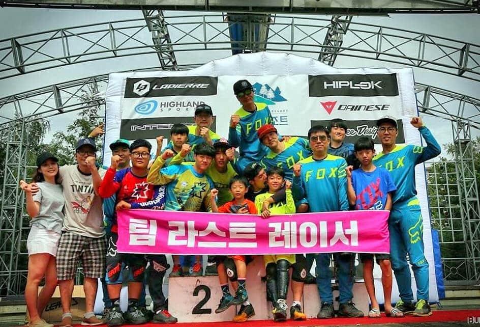 Mountain Bike Events Korea